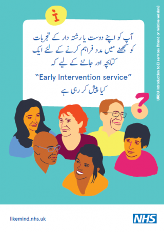 Urdu FF booklet thumbnail